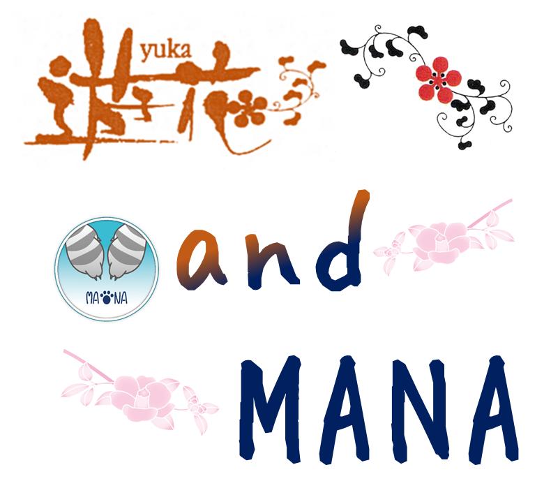 遊花andMANAのプロフィール写真