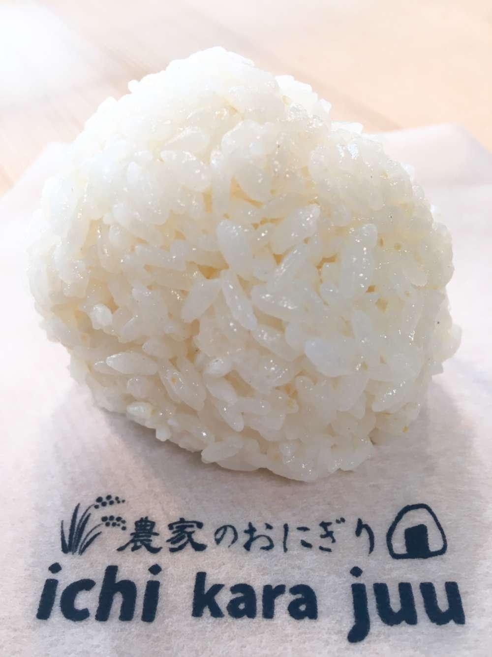 農家のおにぎり ichi kara juuのプロフィール写真